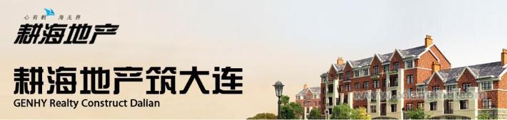 中国农业个百元股上市公司——獐子岛海参海珍食品连锁专卖店招商加盟_4
