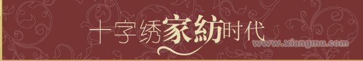 皇室蒙娜丽莎十字绣连锁专卖店全国招商加盟_2