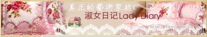 皇室蒙娜丽莎十字绣连锁专卖店全国招商加盟_5