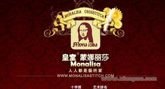 皇室蒙娜丽莎十字绣连锁专卖店全国招商加盟_7