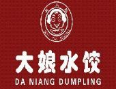 大娘水饺中式快餐餐饮连锁店