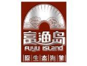 富渔岛原生态海参连锁专卖店