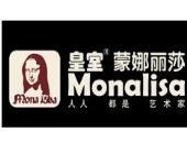 皇室蒙娜丽莎十字绣连锁专卖店