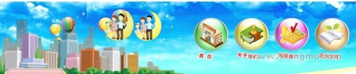 快迪便利连锁店全国招商加盟_2