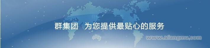 青岛利群连锁便利店全国招商加盟_1
