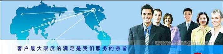 意大利KCYA-卡西亚洗衣干洗连锁店全国招商加盟_3