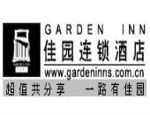 佳园时尚休闲经济型连锁酒店全国招商加盟
