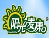 陽光麥康無糖食品連鎖專賣店