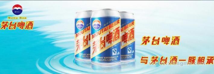 茅台啤酒招商加盟_4