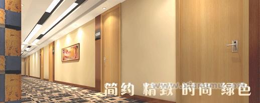 城市便捷经济型连锁酒店特许招商加盟_6