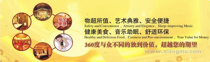维也纳酒店——中国唯一为加盟店提供承诺保证的酒店品牌_6