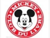 威艾匹·迪士尼文具店招商加盟