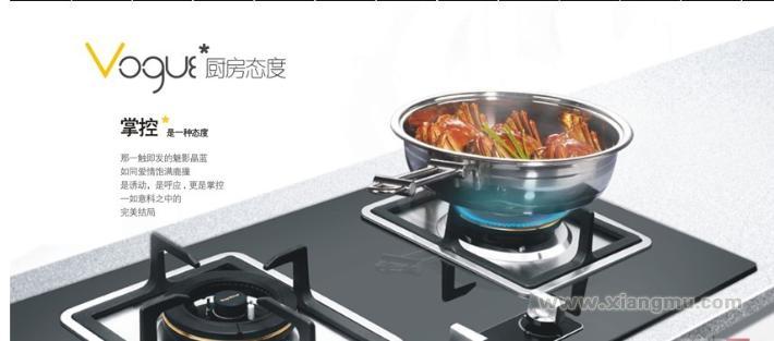 荣事达集成环保灶全国招商加盟_3