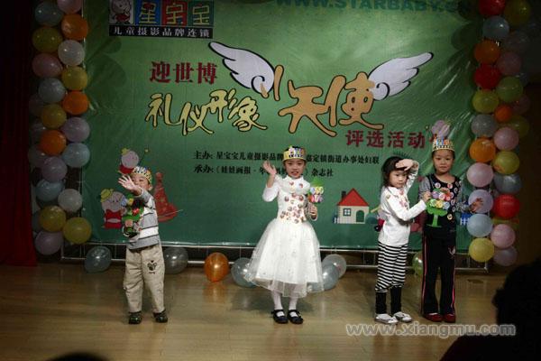 星宝宝儿童摄影连锁店全国招商加盟_4