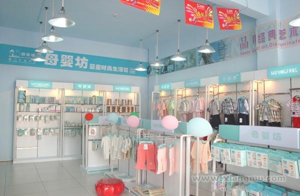 母嬰坊嬰童用品連鎖加盟店全國招商加盟_11