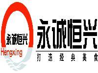 北京爱尚你果味爆米花机供应商