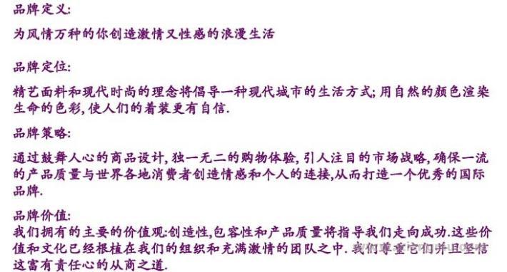 恋爱犀牛情侣内衣加盟连锁店全国招商_8