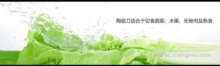 帝瓷陶瓷刀加盟代理全国招商_1