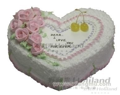 好利来蛋糕连锁店全国招商加盟_10