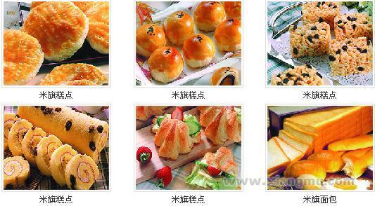 米旗蛋糕连锁店全国招商加盟_6