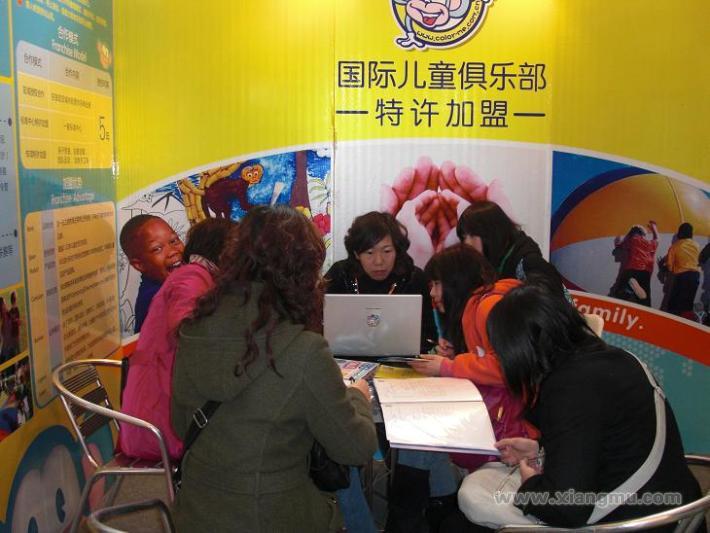 儿童团队活动专家——卡乐咪国际儿童俱乐部特许加盟_5