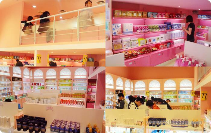 歌诗玛化妆品专卖连锁店全国招商加盟_2