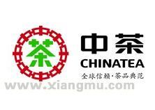 中国茶叶股份有限公司_1