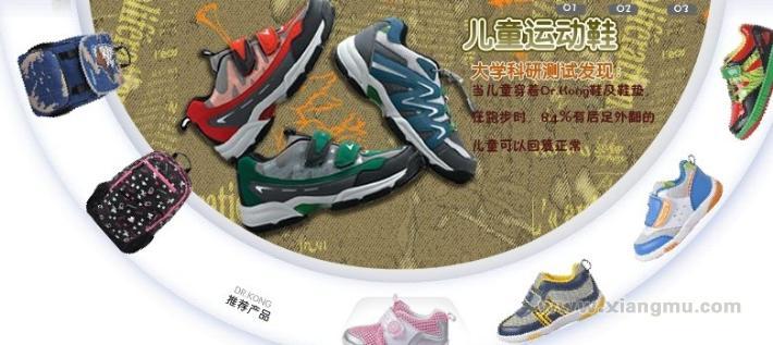江博士健康鞋加盟代理全国招商_3