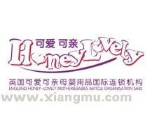 广州乐欣母婴用品有限公司_1