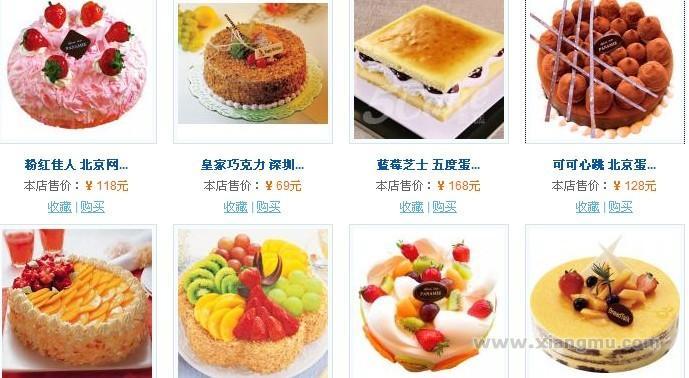 西玛屋蛋糕加盟连锁店全国招商_3