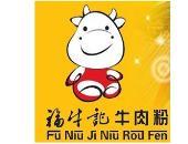 福记牛肉粉加盟连锁店全国招商