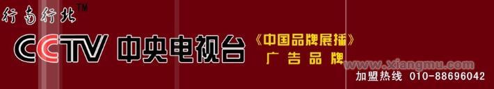 行南行北米线加盟连锁店招商_1