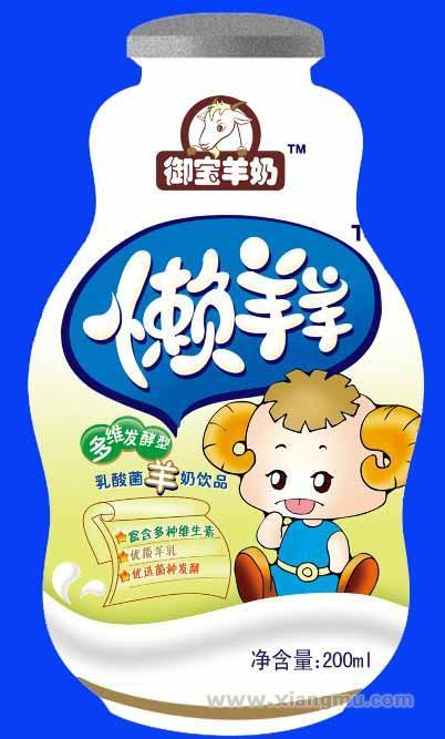 御宝羊奶全国招商代理_5