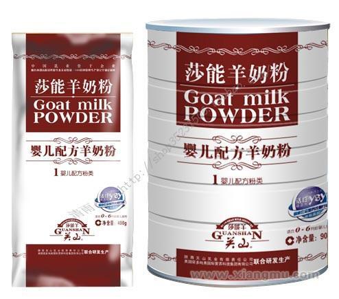 关山羊奶粉全国招商代理_1