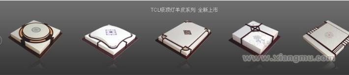 TCL照明加盟代理全国招商_6