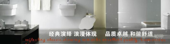 綠美家衛浴加盟代理全國招商_6