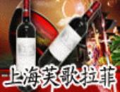 波爾多原裝進口紅酒