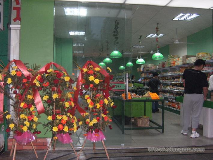 农家菜园蔬果超市加盟代理全国招商_6