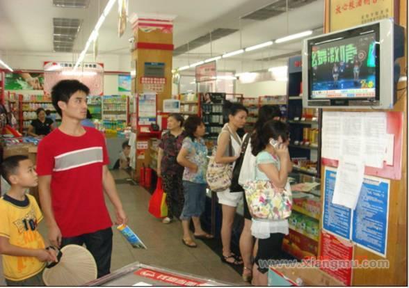 红旗连锁超市加盟代理全国招商_4