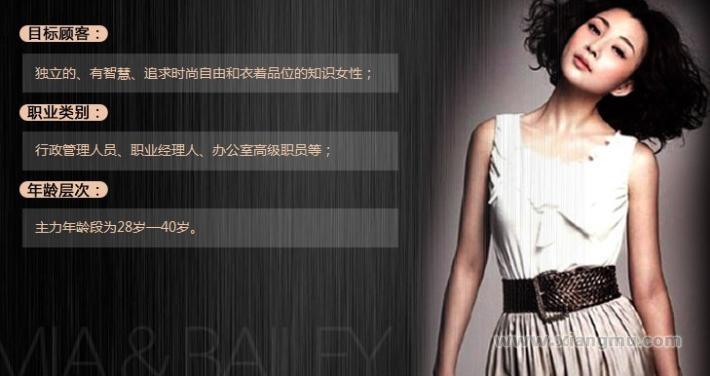 米娅比利女装加盟代理全国招商_5