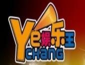 KTV夜场娱乐王