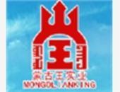蒙古王白酒
