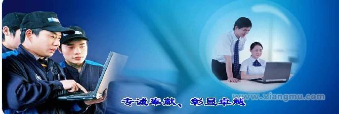 华胜汽车维修加盟代理全国招商_1