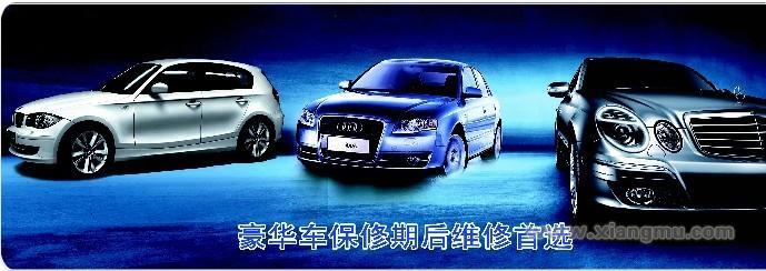 华胜汽车维修加盟代理全国招商_2