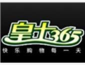 沈阳皇士特许经营管理有限公司