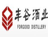 豐谷濃香型白酒加盟代理全國招商