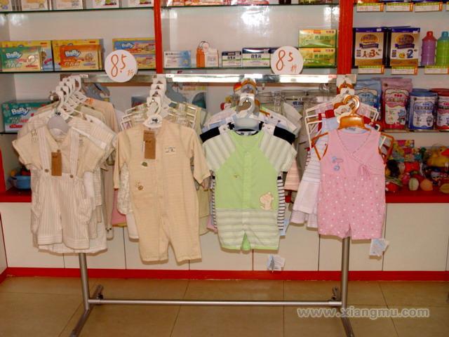 华婴母婴用品加盟代理全国招商_3
