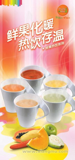水果捞饮品加盟代理全国招商_5
