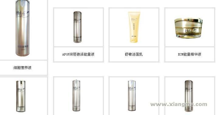 苗方清颜专业祛痘连锁机构:国内皮肤科临床专用品牌。_6