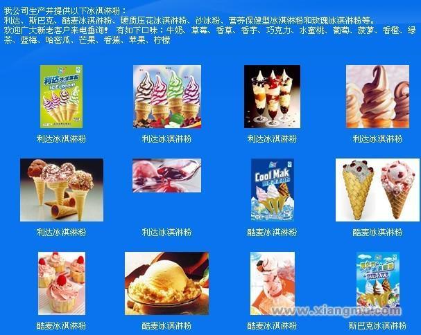 利达食品加盟连锁店招商_4